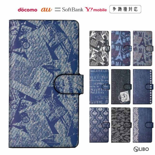 XPERIA Z4 SOV31 スマホケース 手帳型 au携帯 sov31ケース