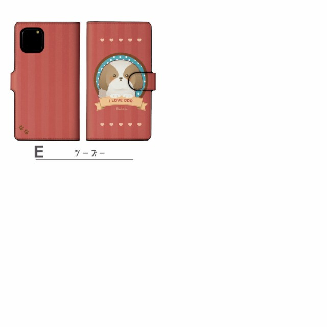 Xperia Z5 COMPACT SO-02H スマホケース 手帳型 docomo携帯 so-02hケース