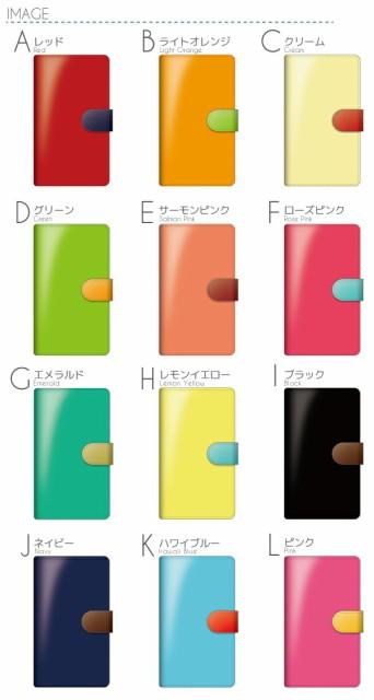 URBANO V02 スマホケース 手帳型 au携帯 v02ケース