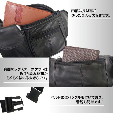 ヒップバッグ ウエストバッグ メンズ バッグ 革 ウエスト ポーチ 鞄 4999円以上送料無料