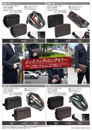 セカンドバッグ メンズ バッグ アンティーク シンプル セカンドバック ブラック ブラウン ポーチ 鞄 4999円以上送料無料