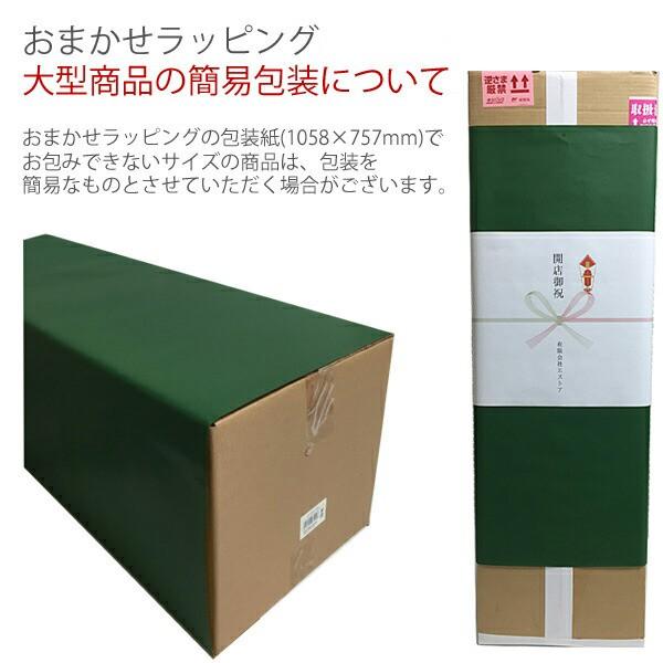 大型商品の簡易包装について