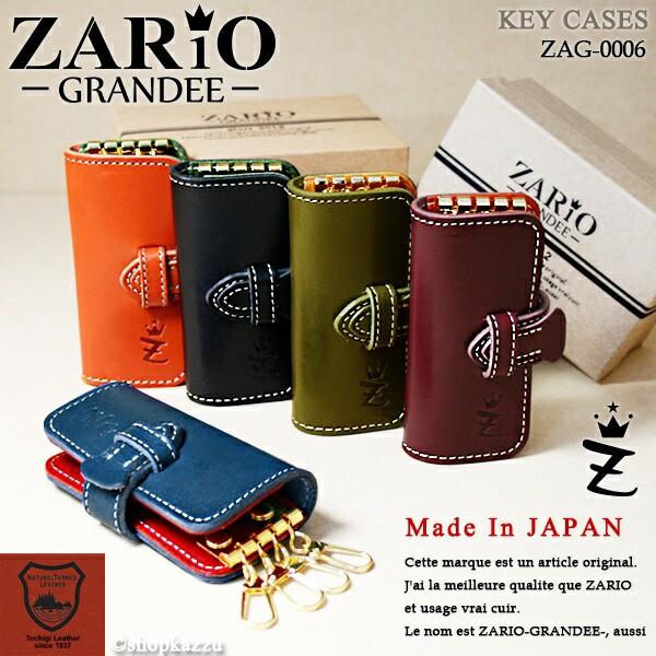 ザリオグランデ 長財布 VA-002
