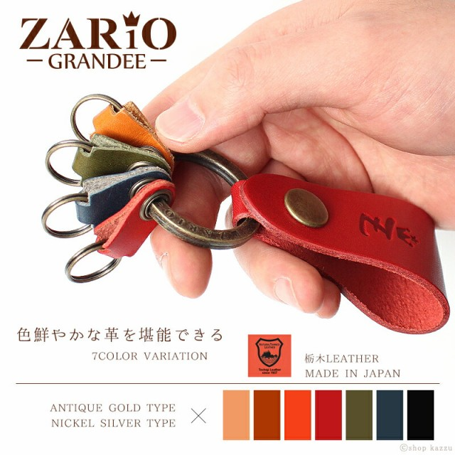 ザリオグランデ 長財布 VA-6619