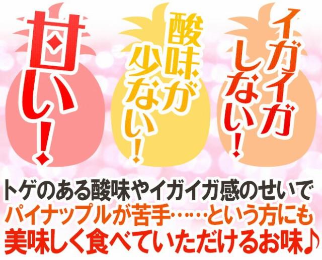 """【送料無料】沖縄産 """"ピーチパイン"""" 2~3玉 約1.5kg以上 専用産地箱 パイナップル【予約 5月中旬以降】"""