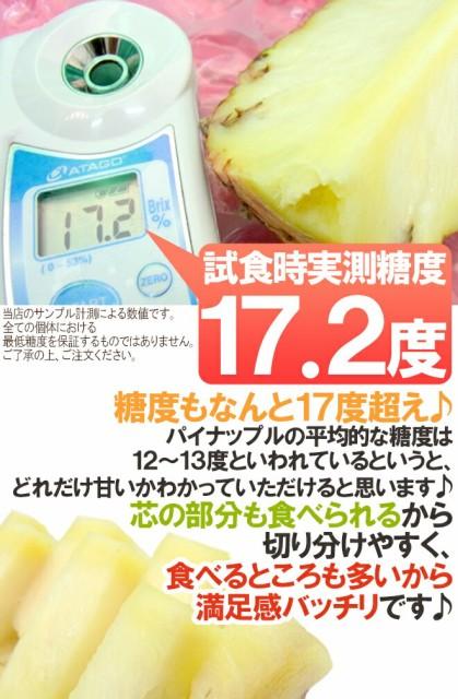 "【送料無料】沖縄産 ""ピーチパイン"" 3~5玉前後 約2.5kg【予約 5月中旬以降】"