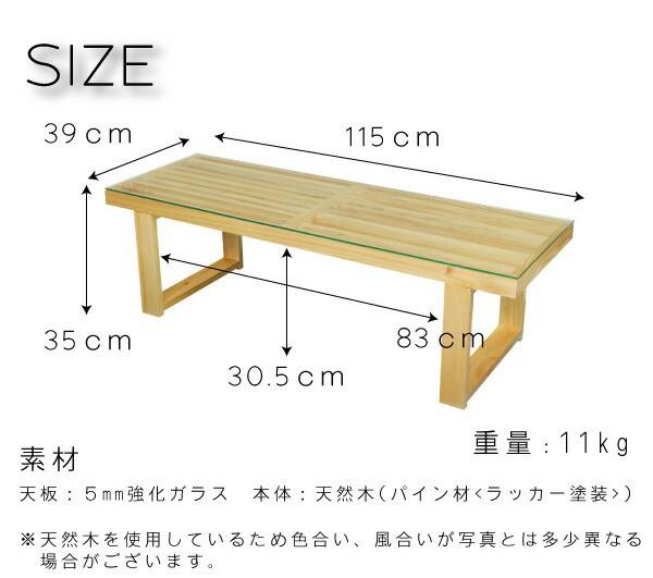デザインガラステーブル カラー:NA(ナチュラル)、BR(ブラウン) アジアン雑貨 インテリア