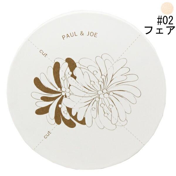 【ポール&ジョー】 ルース フェイス パウダー #02 フェア (レフィル) 23g PAUL&JOE 化粧品 コスメ