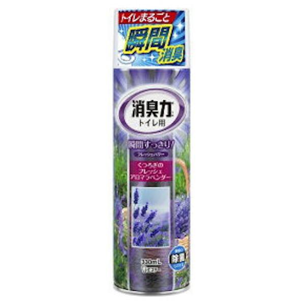 【エステー】 トイレの消臭力スプレー ラベンダー 330ml S.T. 日用品・生活雑貨
