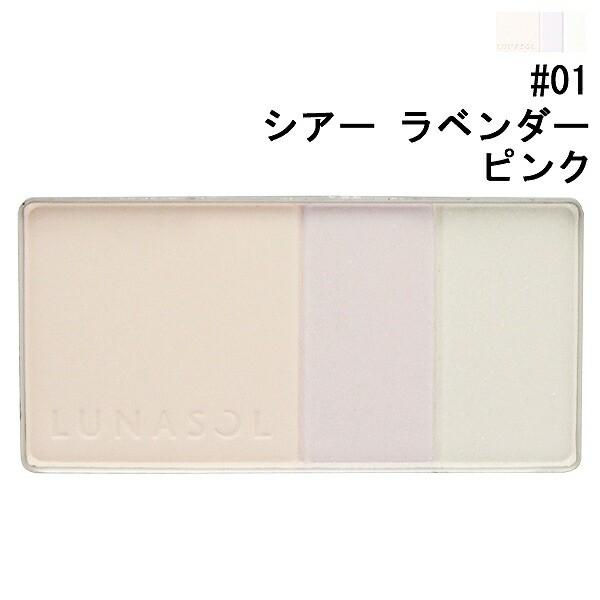 ルナソル LUNASOL ライティングシアーハイライト (レフィル) #01 シアーラベンダーピンク 6.9g 化粧品 コスメ