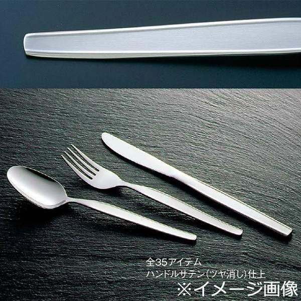 【ティースプーン】江部松商事 EBEMATU SYOUJI 18-0 ハイライン ティースプーン キッチン用品
