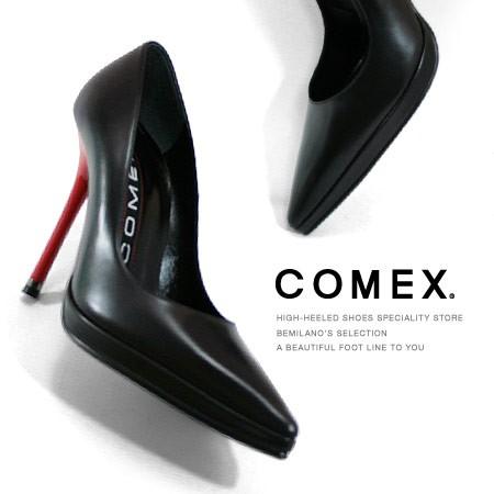 ピンヒール 定番 黒 赤ヒール パンプス COMEX ポインテッドトゥハイヒールパンプス ブラック×赤ヒール コメックス靴 (5286)送料無料