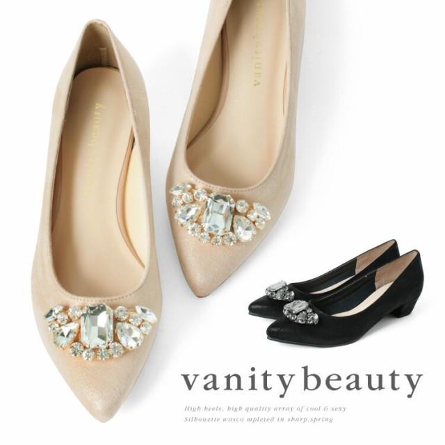 465b94225d8c5 パンプス 結婚式 ヒール3cm パーティー スエード ローヒール ビジュー ポインテッドトゥ バニティービューティー 靴 (7534)   送料無料 の通販はWowma!