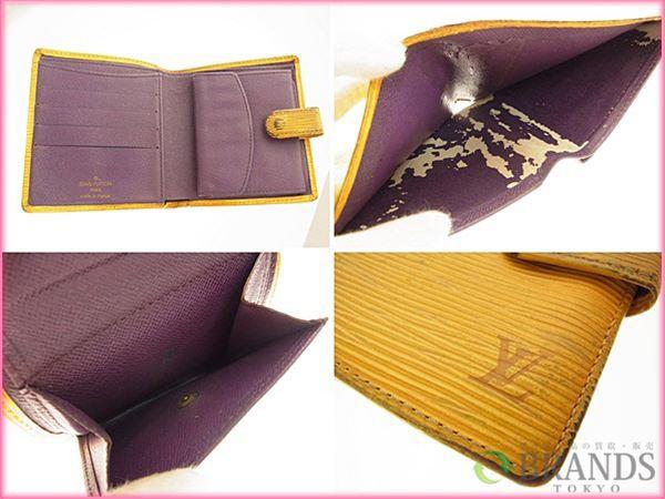 ルイヴィトン Louis Vuitton 二つ折り財布 メンズ可 ポルトビエ・コンパクト M63552 エピ (参考定価64050円) [中古] (激安・即納) R51