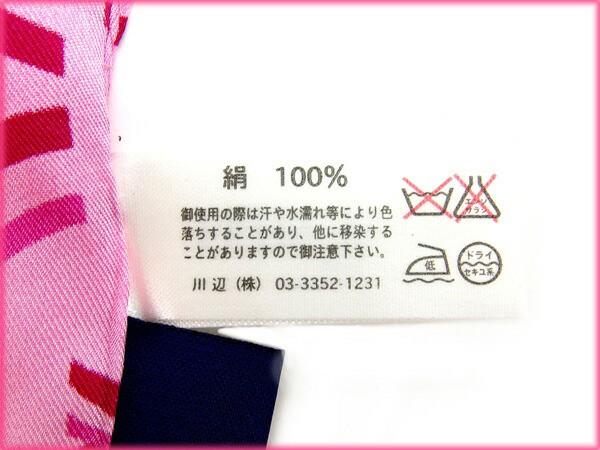 ミシェルクラン ARMANI スカーフ レディース [中古] F966