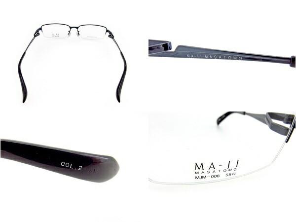 マージマサトモ MA-JI MASATOMO メガネ フレーム 眼鏡 メンズ ハーフリム スクエア型 訳あり 未使用品【未使用】 T1875