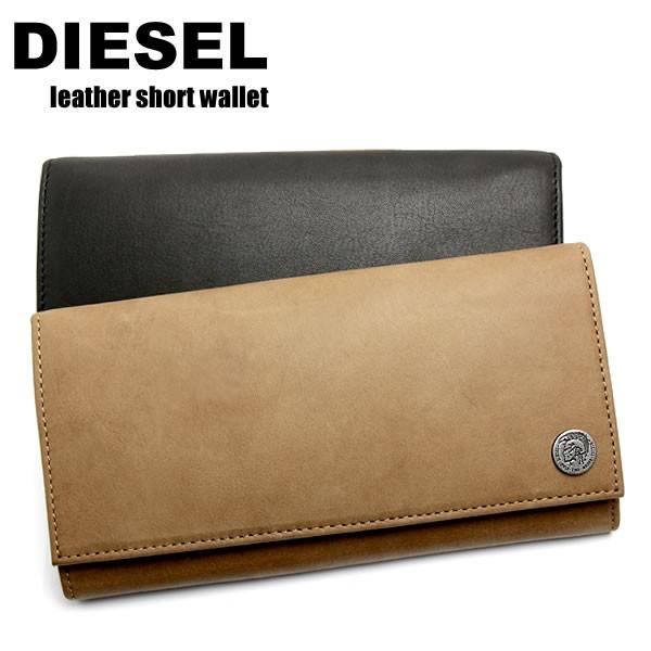 メンズ ディーゼル 牛革 シンプル カード入れ 財布 X04374 レザー 札入れ 長財布 裏側リーフ柄 DIESEL ブランド ファスナー小銭入れ カード入れ