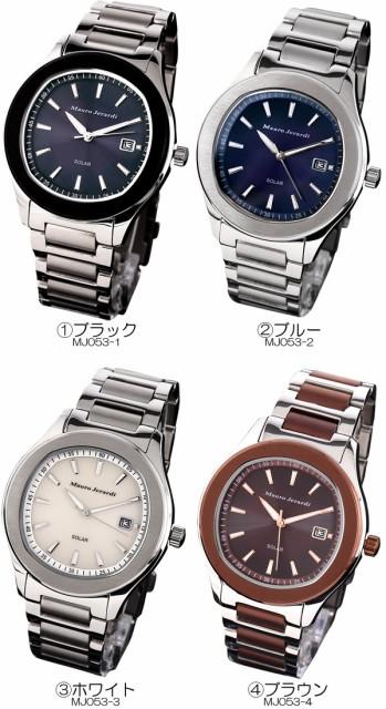 1c6a4a4881 【送料無料】Mauro Jerardi マウロジェラルディ 腕時計 ウォッチ メンズ 男性 ソーラー 日常生活