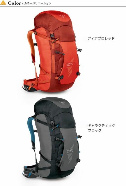 Osprey オスプレー アバリアント 52 メンズ レディース【送料無料】 リュックサック バックパック ザック 52L 登山 ハイキング 旅行 アウ