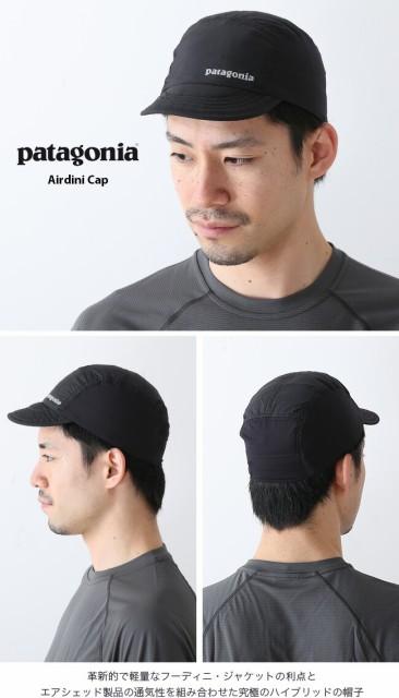 サイドパネルに使用したエアシェッド素材の通気性を組み合わせた究極のハイブリッドの帽子。 機能性とスタイルを兼ね備えた5枚パネル構造で、 59d0cd2fdd4