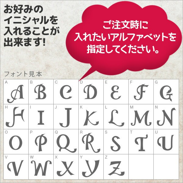 アルファベット フォントイメージ