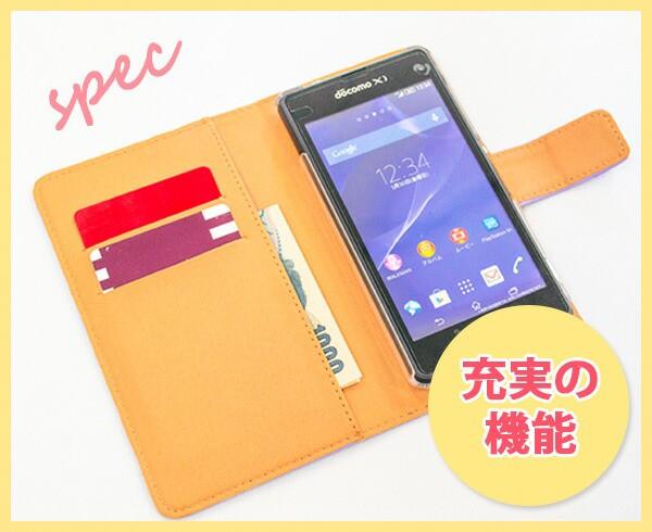 手帳型 ケース  スマホ カバー iPhone8Plus アイフォン 青海波 青 nk-004s-ip8p-dr1714