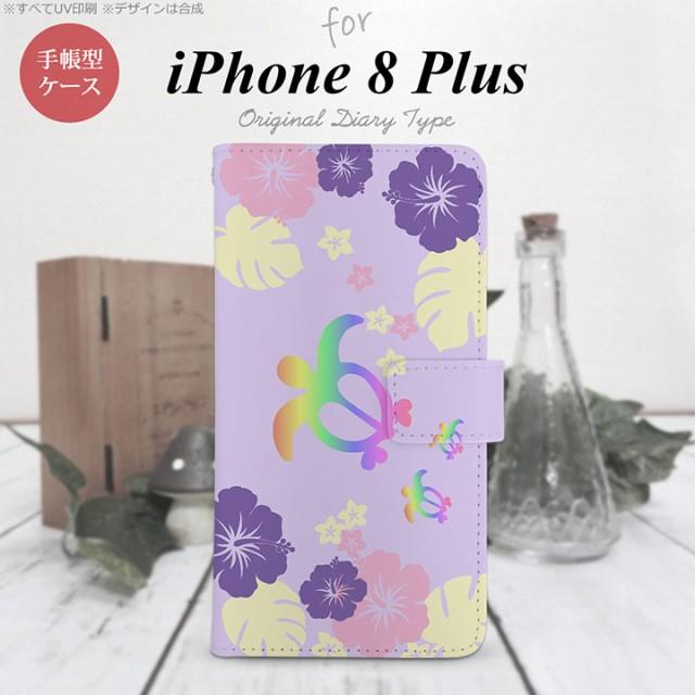 手帳型 ケース  スマホ カバー iPhone8Plus アイフォン 亀とハイビスカス 紫 nk-004s-ip8p-dr683