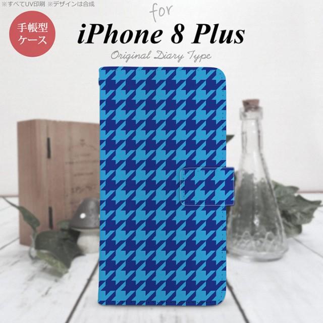 手帳型 ケース  スマホ カバー iPhone8Plus アイフォン 千鳥柄(大) 青 nk-004s-ip8p-dr919