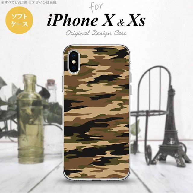 iPhoneX スマホケース カバー アイフォンX 迷彩B 茶A nk-ipx-tp1170