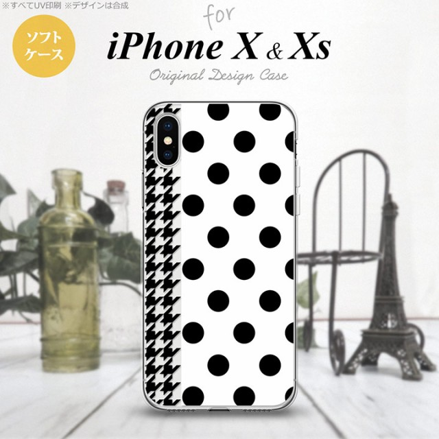 iPhoneX スマホケース カバー アイフォンX ドット・千鳥 黒 nk-ipx-tp1515
