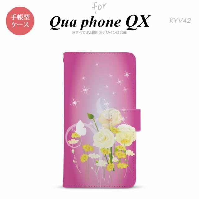 KYV42 QUA Phone QX 手帳型 スマホ ケース カバー 花柄・ミックス(D) ピンク nk-004s-kyv42-dr285