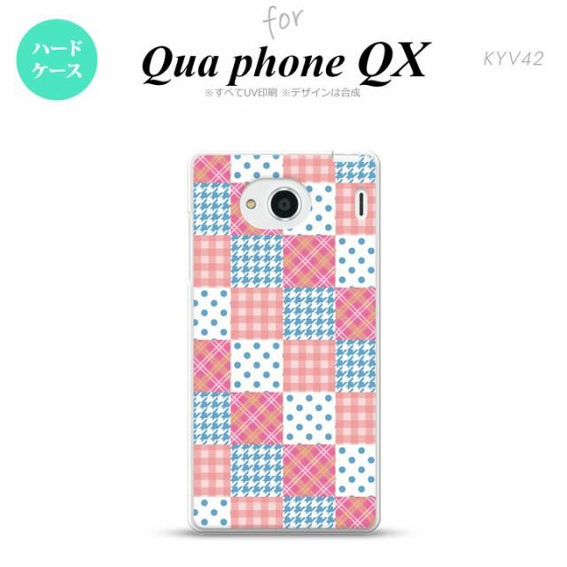 KYV42 スマホケース QUA Phone QX KYV42 カバー キュアフォン QX パッチワーク風 ピンク×水色 nk-kyv42-1062