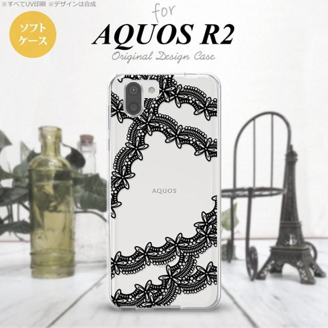 AQUOS R2 アクオス アール2 SH-03K SHV42 専用 スマホケース カバー ソフトケース レースB 黒 nk-r2-tp1100