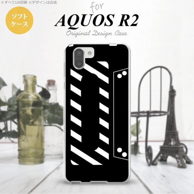 AQUOS R2 アクオス アール2 SH-03K SHV42 専用 スマホケース カバー ソフトケース カセットテープ 黒 nk-r2-tp189