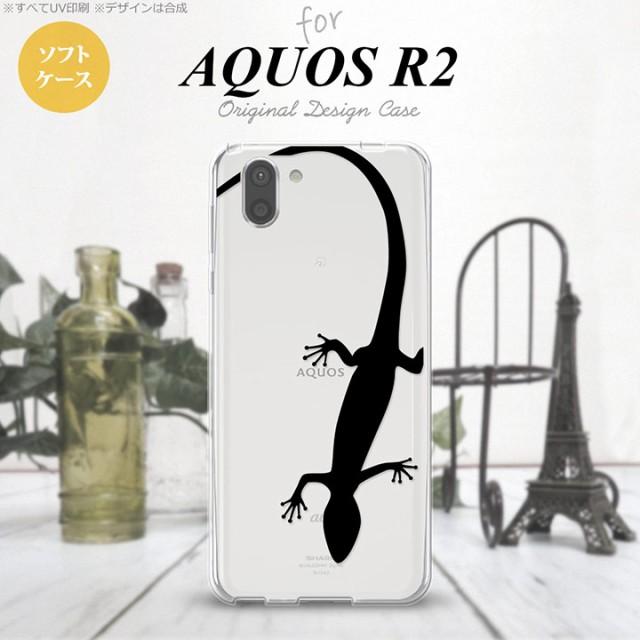 AQUOS R2 アクオス アール2 SH-03K SHV42 専用 スマホケース カバー ソフトケース トカゲ クリア×黒 nk-r2-tp508