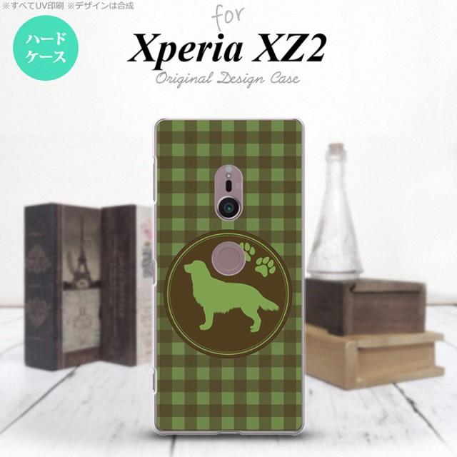 Xperia XZ2 エクスペリア XZ2 SO-03K SOV37 専用 スマホケース カバー ハードケース ゴールデン・レトリバー 緑
