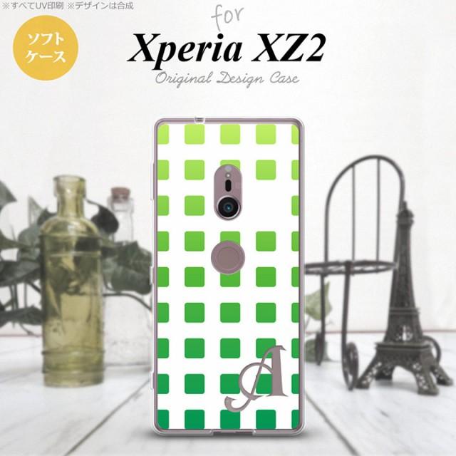 Xperia XZ2 エクスペリア XZ2 SO-03K SOV37 専用 スマホケース カバー ソフトケース スクエア 緑 イニシャル 対応