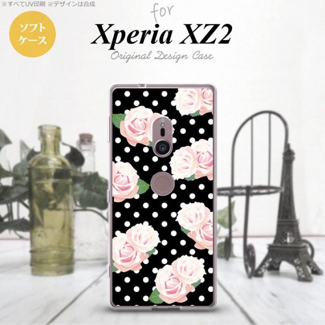 Xperia XZ2 エクスペリア XZ2 SO-03K SOV37 専用 スマホケース カバー ソフトケース バラ柄 黒