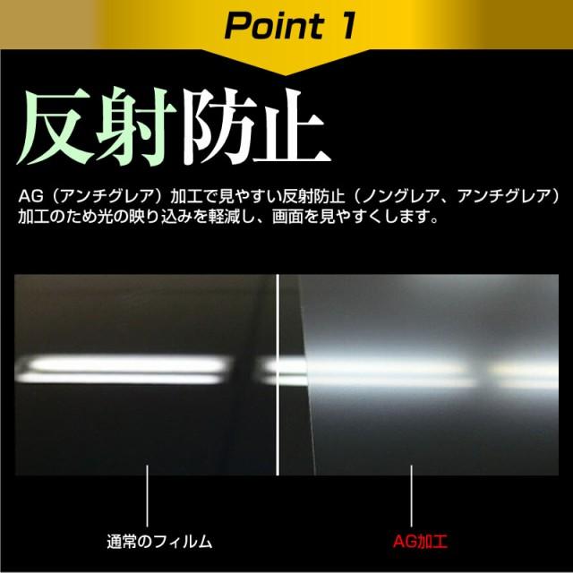 メール便/パソコン工房 LesanceTB A07B[7インチ] 反射防止 液晶保護フィルム と アクセサリ収納ケース