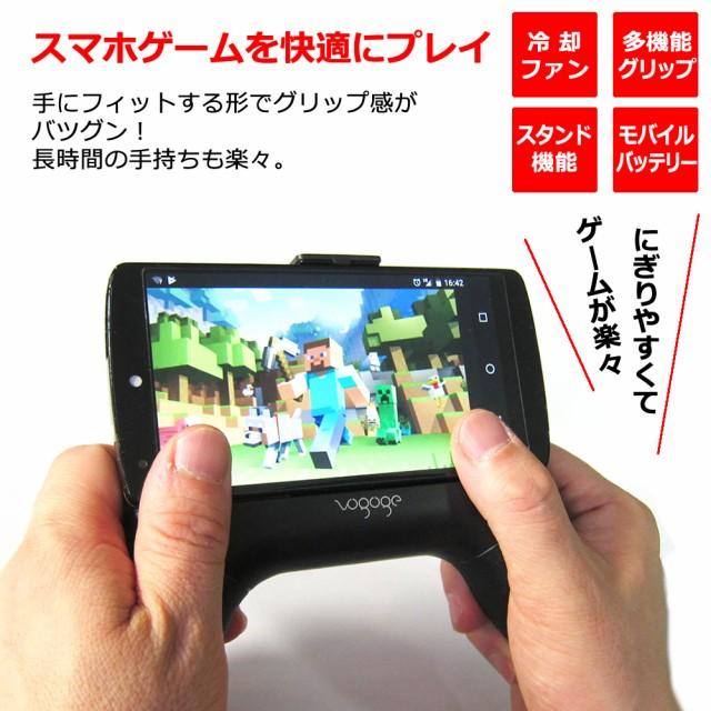 メール便/UPQ Phone A01X BK[4.5インチ] 冷却ファン付 モバイルバッテリー 内蔵 スタンド と 液晶保護フィルム