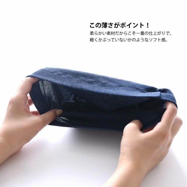 【日本製】 肌に優しい オーガニックコットン 天竺 ペンテス デザイン ワッチ | おしゃれ かわいい 帽子 医療用 就寝用 室内 be-opd