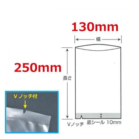 クリロン化成 シグマチューブ60 GT-1325 130×250mm×厚60μ 3000枚入(送料無料、代引不可)