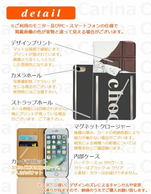 スマホケース iPhone6Plus アップル アイフォン 6 Plus iPhone 6 Plus 手帳型スマホケース スィーツ bn038 横開き (アップル iPhone