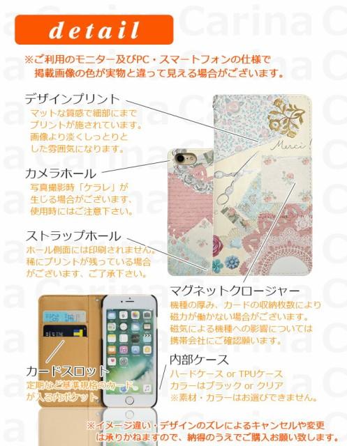 スマホケース iPhoneSE アップル アイフォン SE iPhone SE 手帳型スマホケース ガーリーアイテム bn126 横開き (アップル iPhone SE