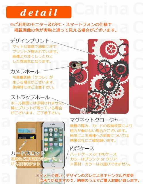 スマホケース iPhone6sPlus アップル アイフォン 6s Plus iPhone 6s Plus 手帳型スマホケース 歯車 bn172 横開き (アップル iPhone