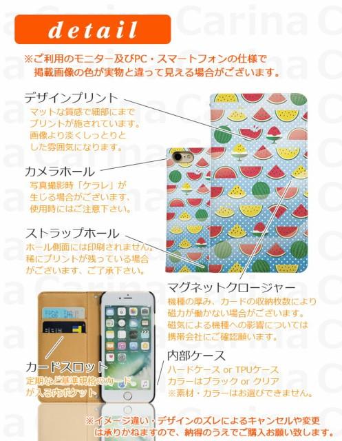 スマホケース iPhoneSE アップル アイフォン SE iPhone SE 手帳型スマホケース スイカ bn207 横開き (アップル iPhone SE アイフォ