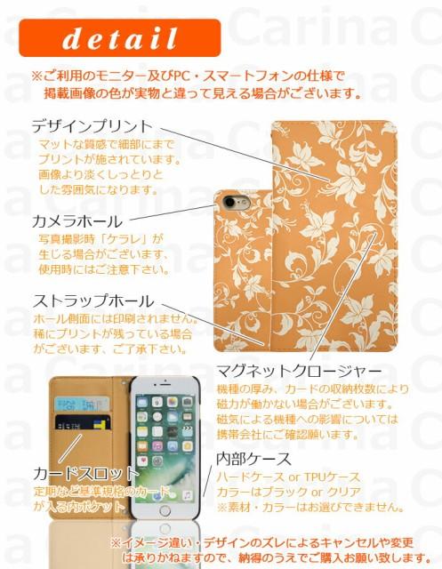 スマホケース SCV32 エーユー ギャラクシー A8 Galaxy A8 SCV32 手帳型スマホケース フラワー bn228 横開き (エーユー Galaxy A8 SC