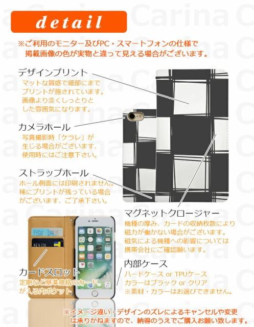 スマホケース iPhone6 アップル アイフォン 6 iPhone 6 手帳型スマホケース チェック bn229 横開き (アップル iPhone 6 アイフォン