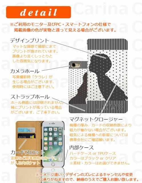 スマホケース 507SH ワイモバイル アンドロイド ワン Android One 507SH 手帳型スマホケース I LOVE YOU bn258 横開き (ワイモバイ