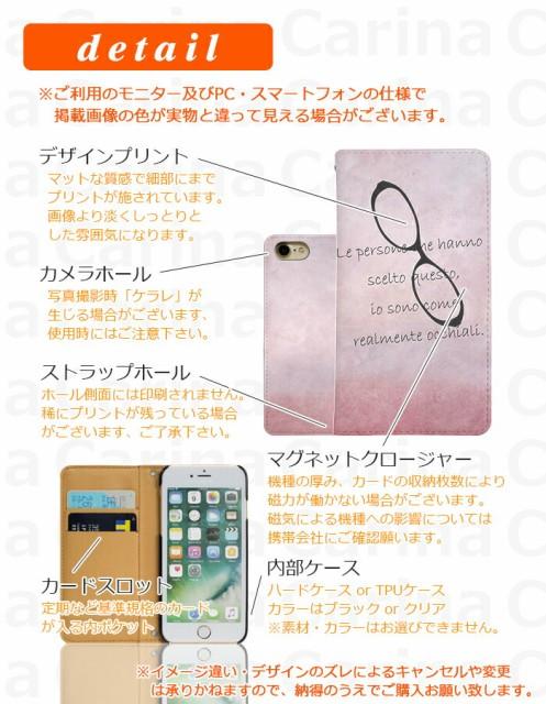 スマホケース HTL23 エーユー エイチティーシー J バタフライ HTC J butterfly HTL23 手帳型スマホケース メガネ bn269 横開き (エ
